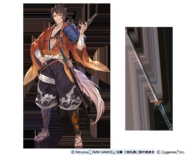 sword boi_1