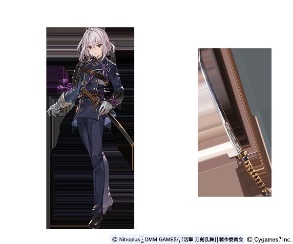 sword boi_2