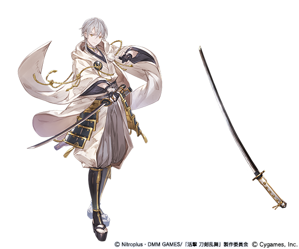 sword boi_3
